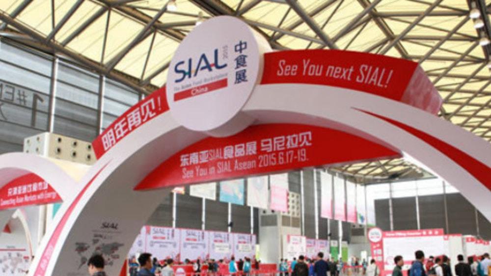 SIAL China