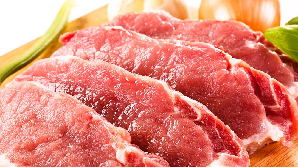 Carne de cerdo cortada